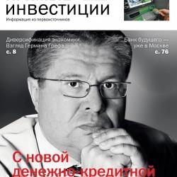 Обложки и публикации